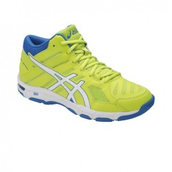 Buty Asics GEL-BEYOND 5 MT